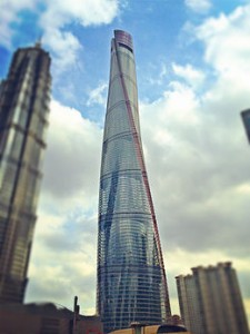 Shanghai_tower_dec_26,_2014